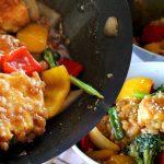 Vegan General Tso's Chicken Recipe (gluten-free)